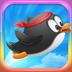 飞翔的企鹅2