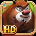 熊出没之森林保卫战