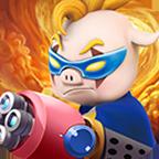 猪猪侠爱射击