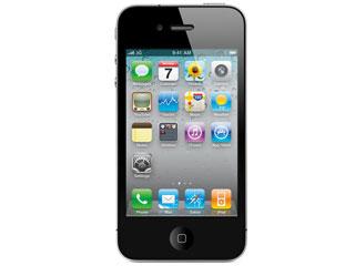 2016糖尿病日义诊免费苹果iPhone4软件下载(阅读工具) 免费苹果iPhone4手机软件下载2016糖尿病日寄语