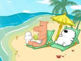 沙滩悠闲小囧熊