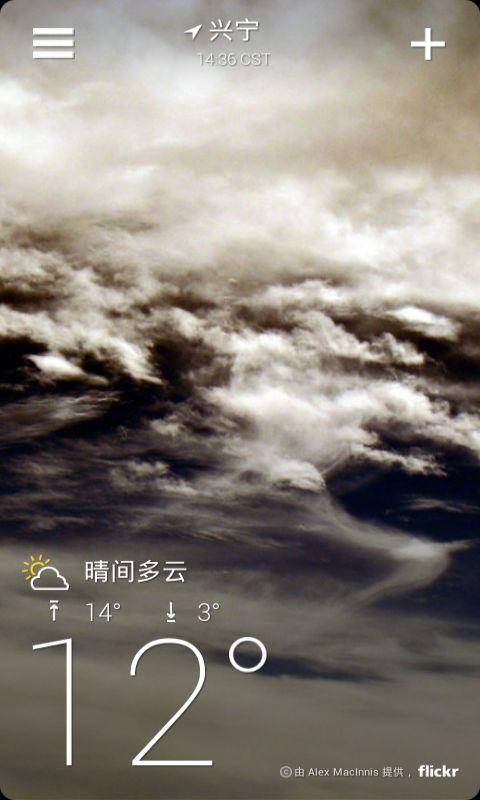 气象瓶不同天气的照片-雅虎天气