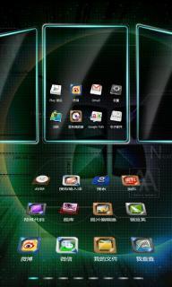 Next桌面软件截图4