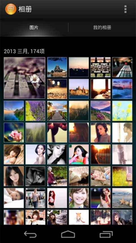 索尼相册 索尼相册下载 索尼相册手机版下载 免费手机